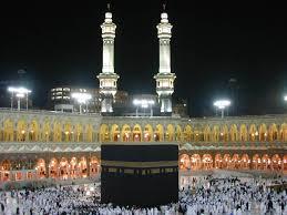 Masjidil Haram (2)